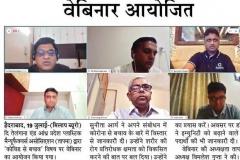 news-taapma
